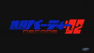 Decode02
