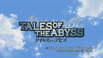 Tales_of_the_abyss