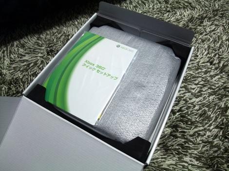 Xbox5525