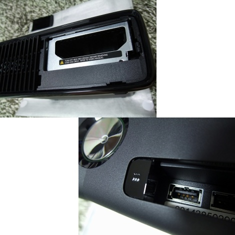 Xbox5620