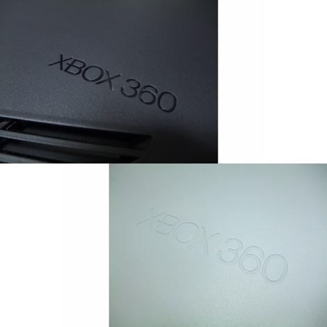 Xbox5751