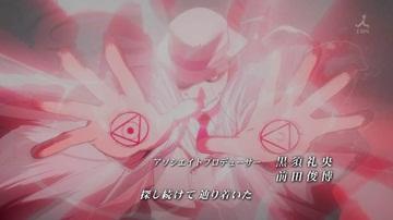 Fullmetal_alchemist_op_r