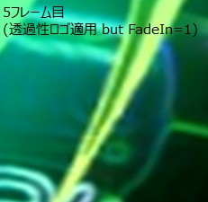 5_but_fadein1