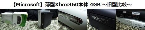 Xbox5681