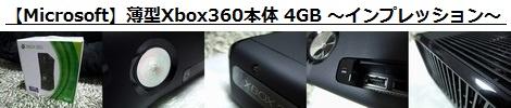 Xbox6515