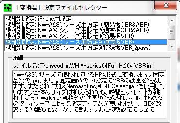 New_3gp